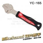 ตัวดัดจานดิสเบรค BIKE HAND YC-165