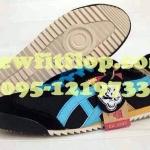 รองเท้า Onitsuka  No.O049