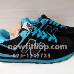รองเท้า New Balance No.N002