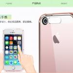 Rock Light Tube iPhone5/5s/se