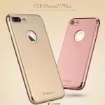 iPaky iPhone 7 Plus