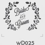 ตราปั๊มงานแต่ง WD025
