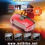 EXTBIKE : SUN Eco ไฟท้ายอัจฉริยะ 60 ลูเมน