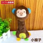 ตุ๊กตาเขย่ามีเสียง Skip Hop Safari Squeeze Me Rattle Toy ลายลิง