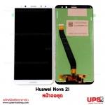 อะไหล่ หน้าจอชุด Huawei Nova 2i