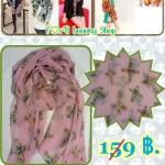 ผ้าพันคอชีฟองสไตล์เกาหลี