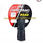 ยางนอกขอบพับ CHAOYANG VIPER ขนาด 700X25C