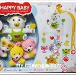 พร้อมส่ง โมบายติดเตียงเด็ก Happy Baby music ส่งฟรี