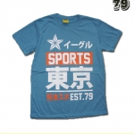 เสื้อยืดชาย Lovebite Size L - Sports EST 79