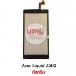 ขายส่ง ทัสกรีน Acer Liquid Z500 พร้อมส่ง