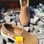 รองเท้าคัทชูชายแฟชั่น ไซส์ 40-45