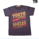 เสื้อยืดชาย Lovebite Size XL - Tokyo 1981