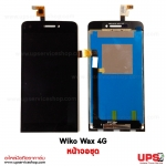ขายส่ง หน้าจอชุด Wiko WAX 4G พร้อมส่ง