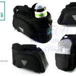 VINCITA : B182A กระเป๋าแอโร่ / AERO