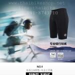 กางเกงปั่นจักรยาน basecamp