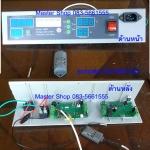 Controller ควบคุม อุณหภูมิ แบบ PID และแสดงความชื้น ตู้ฟักไข่