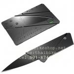 มีดพับนามบัตร