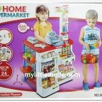 ชุดเคาน์เตอร์แคชเชียร์พร้อมตระกร้าช็อปปิ้ง Home supermarket playset ส่งฟรี