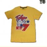 เสื้อยืดชาย Lovebite Size L - Tokyo Tiger 7