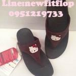 รองเท้า Fitflop No.F0777