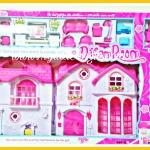 บ้านตุ๊กตากล่องใหญ่มาก อุปกรณ์เพียบ Dream Room ส่งฟรี