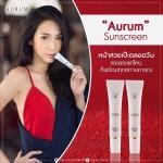 ออรั่ม ซันสกรีน ครีมกันแดด อั้ม พัชราภา Aurum Sunscreen