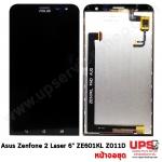 """ขายส่ง ASUS ZenFone 2 Laser 6.0"""" (ZE601KL) พร้อมส่ง."""