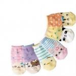 ถุงเท้าเด็กกันลื่น Nissen แพค 6 คู่ คละลาย ส่งฟรี