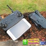 DJI MAVIC CLONE 720p ปรับกล้องได้