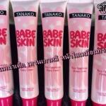 ครีมหน้าเงา ครีมกระจก Tanako Babe Skin Rosy Complexion Honey Cream