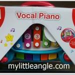 นิ้งหน่อง Vocal piano ส่งฟรี