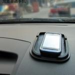 แผ่นซิลิโคนวาง GPS/มือถือ