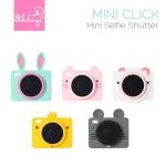 8thdays Mini Click