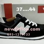 รองเท้า New balance No.N066