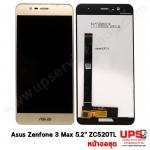 หน้าจอชุด ASUS ZenFone 3 max (ZC520TL) หน้าจอ 5.2 นิ้ว