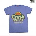เสื้อยืดชาย Lovebite Size M - Crush