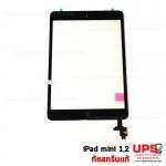 ทัสกรีน iPad mini 1,2 งานแท้