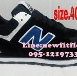 รองเท้า New balance No.N104