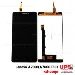 หน้าจอชุด Lenovo A7000