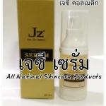 เจซี เซรั่ม ดูแลผิวสูตรน้ำ สำหรับทุกสภาพผิว สินค้าขายดี แนะนำ!!