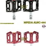 บันไดจักรยาน MPEDA ALNC-444