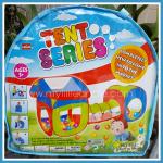 เต้นท์บอล Tent play รุ่น Tent Series ส่งฟรี