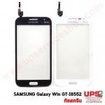 ทัชสกรีน กาแล็คซี่ วิน I8552 Touch Screen Galaxy Win GT-I8552