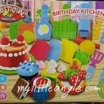 แป้งโดว์ ชุดBirthday Cake set ใหญ่ ส่งฟรี