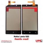 หน้าจอทัชสกรีน Nokia Lumia 820