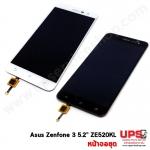 อะไหล่ หน้าจอชุด Asus ZenFone 3 (ZE520KL) จอ 5.2 นิ้ว