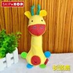 ตุ๊กตาเขย่ามีเสียง Skip Hop Safari Squeeze Me Rattle Toy ลายยีราฟ
