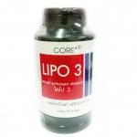 Lipo 3 (ไลโป 3 1กระปุก)