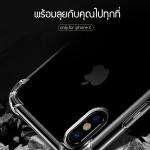 Light Shadow iPhone X