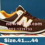 รองเท้า New balance No.N013